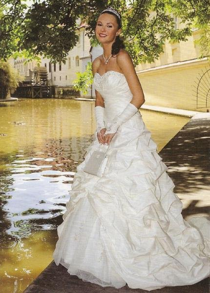 robe dancerette tati mariage - Tatie Mariage Magasin