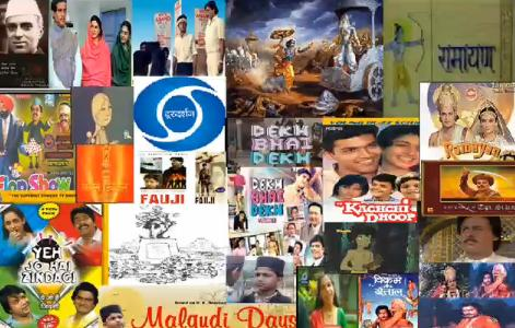 List of Old Doordarshan TV shows and Serials  AbhiSayscom
