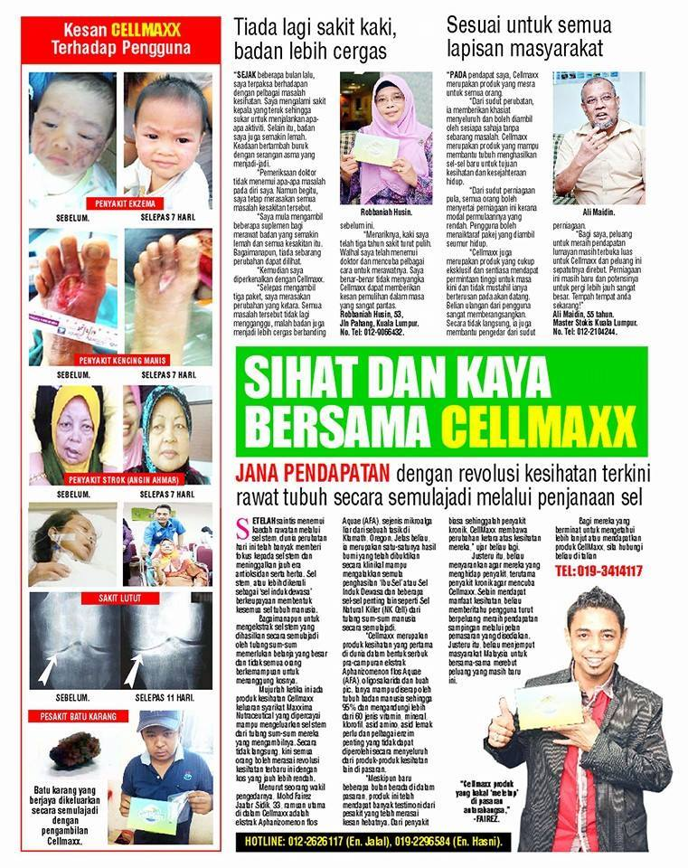 CELLMAXX LUAR BIASA