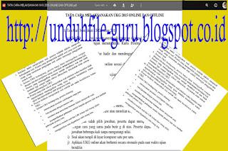 Unduh File Tata Cara Melaksanakan UKG 2015 ONLINE DAN OFFLINE.pdf
