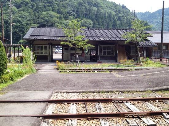 北濃駅 駅舎