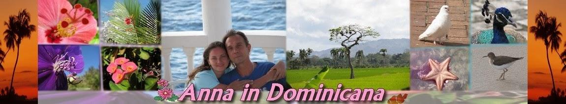 Анна в Доминикане