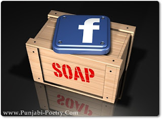 Facebook Soap