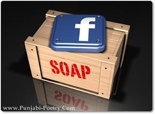 Facebook Soap