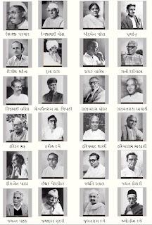 Some Gujarati Poet