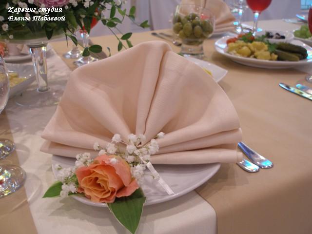 складывать салфетки свадьба