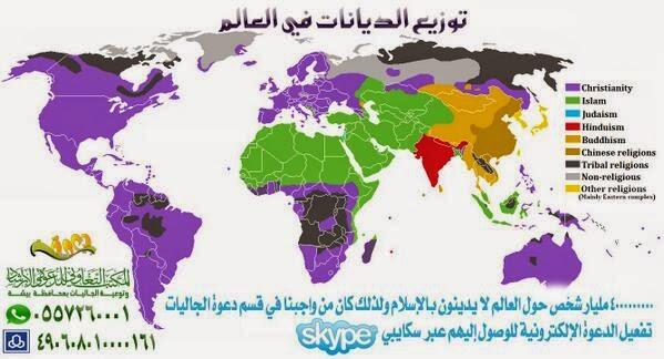 إطلاق برنامج الدعوة الإلكترونية عبر سكايب Skype بمكتب الدعوة ببيشة @Jaliyat_Bisha