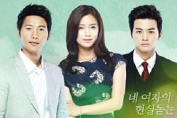 drama korea terbaru juli 2013