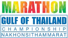 The Marathon of Gulp of Thailand Championship 2016 - Thailand