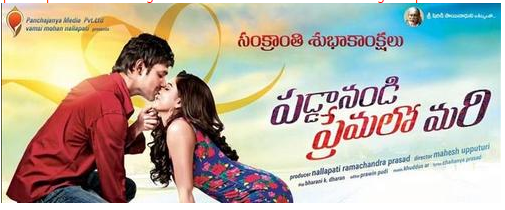 Paddanandi Premalo Mari (2015) Full Telugu Movie Watch Online - Download DVD MP4
