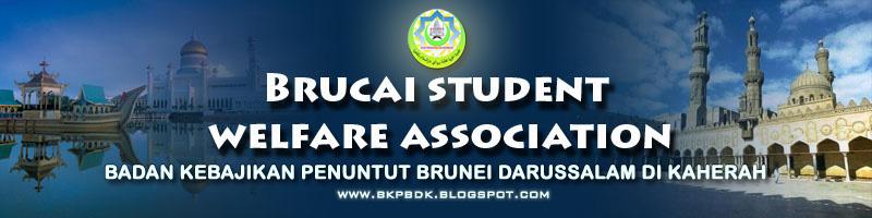 Badan Kebajikan Brunei Darussalam Di Kaherah