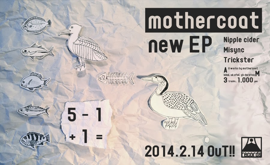 Press Release: mothercoat New MV 'trickster' Released & Upcoming EP Announced!
