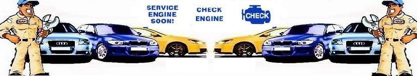 по ремонту автомобилей