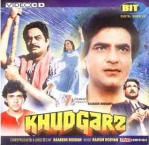 Khudgarz 1987 Hindi Movie Watch Online