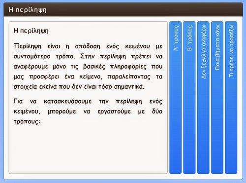 https://affd7fc2ce925d24d880d2094144beb7a5600bd2.googledrive.com/host/0B3zesXDYWEqdclUxZkxqSW1DWkk/interaction.html