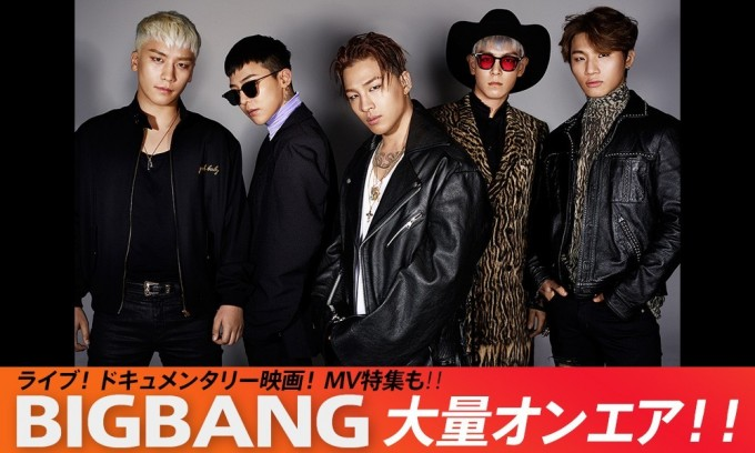 "[TV-Variety] BIG BANG – M-ON! LIVE BIGBANG ""2015 BIGBANG WORLD TOUR [MADE] IN SEOUL"" (M-ON! 2016.09…."