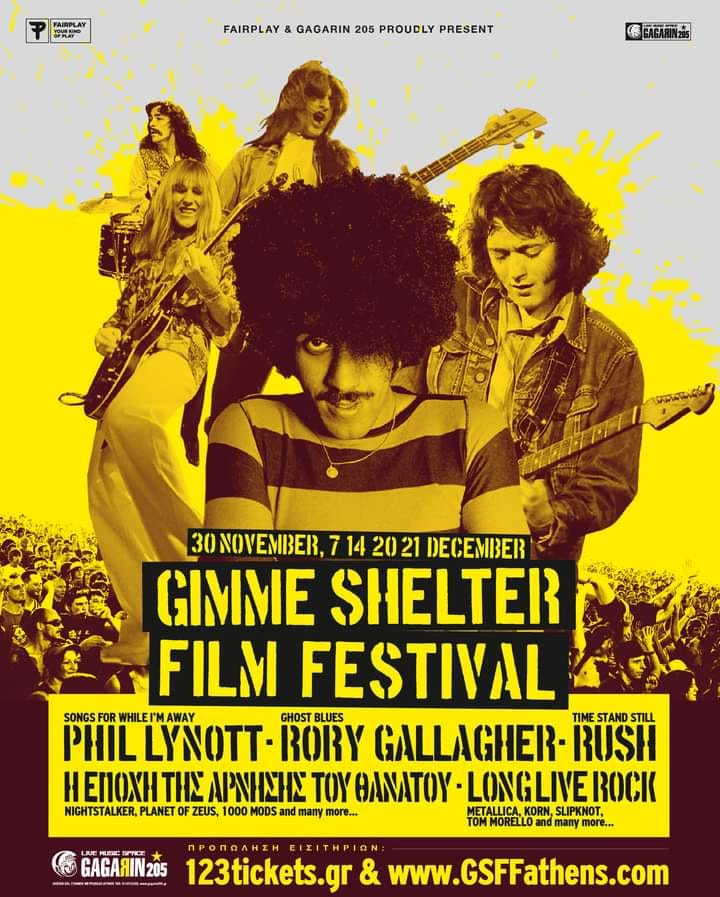 PHIL LYNOTT, ΑΓΙΟΣ RORY GALLAGHER KAI RUSH ΣΤΟ ΦΕΤΙΝΟ GIMME SHELTER FESTIVAL