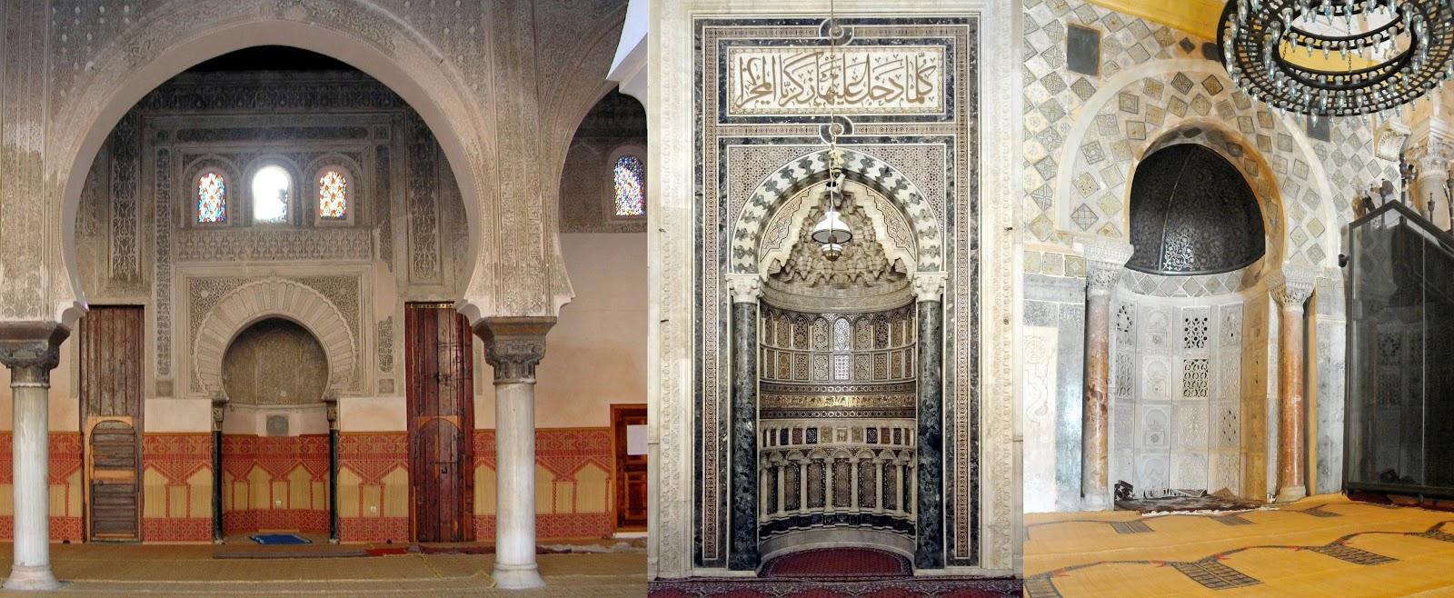 Great Mosque Kairouan Mihrab Great Mosque of Kairouan