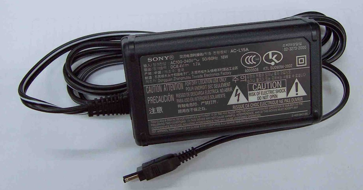 yan AC Adapter Charger for Sony DCR-TRV360 DCR-TRV38 DCR-TRV39 DCR-TRV460 DCR-TRV480