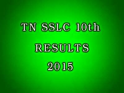 TN SSLC RESULTS 2015