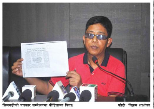 Bhawani Pradhan addressing the Press meet on Saturday