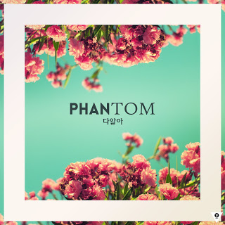 Phantom (팬텀) - I Already Know 다알아
