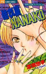 Musubiya Nanako