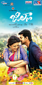 Jilla movie wallpapers n posters-thumbnail-9