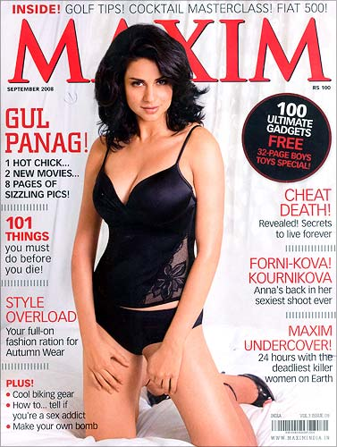 Gul Panag Maxim Cover Photos