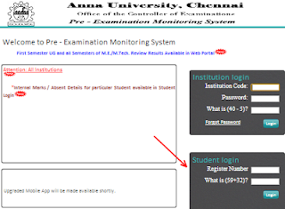 internal marks,anna university,annaunivedu