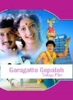 Garagatta Gopaiah Telugu Mp3 Songs Free  Download  1989