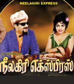 Nilagiri Express (1968) - Tamil Movie