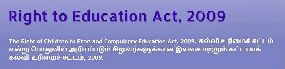 Right to Education Act, 2009
