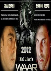 http://newpaktv.blogspot.com/2014/08/watch-waar-in-high-quality-on-ary.html
