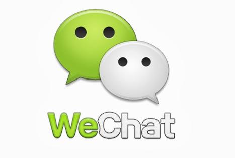 Ventajas, Desventajas, WeChat