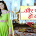 Watch Aur Pyaar Ho Gaya 3rd March 2014 Full Episode Online Now