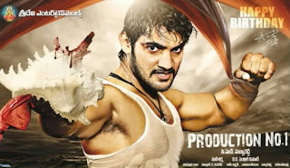 Aadi Latest Movie First Look Posters