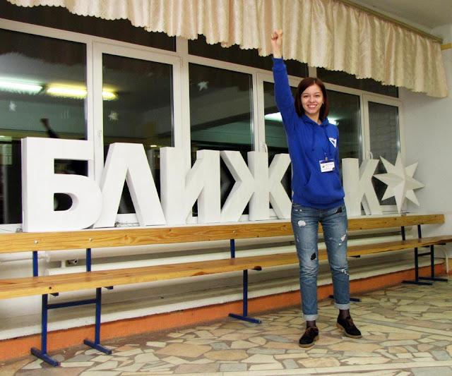 Даша Милованова.