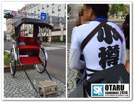 Otaru Japan - Rickshaw for tourists