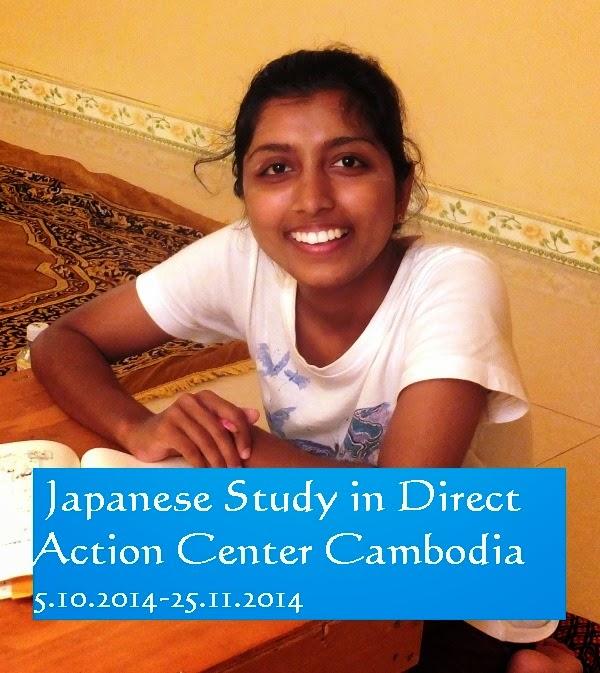 スリランカから日本語を学びにやって来ました!短期滞在の記録