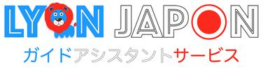 Avec www.lyon-japon.com