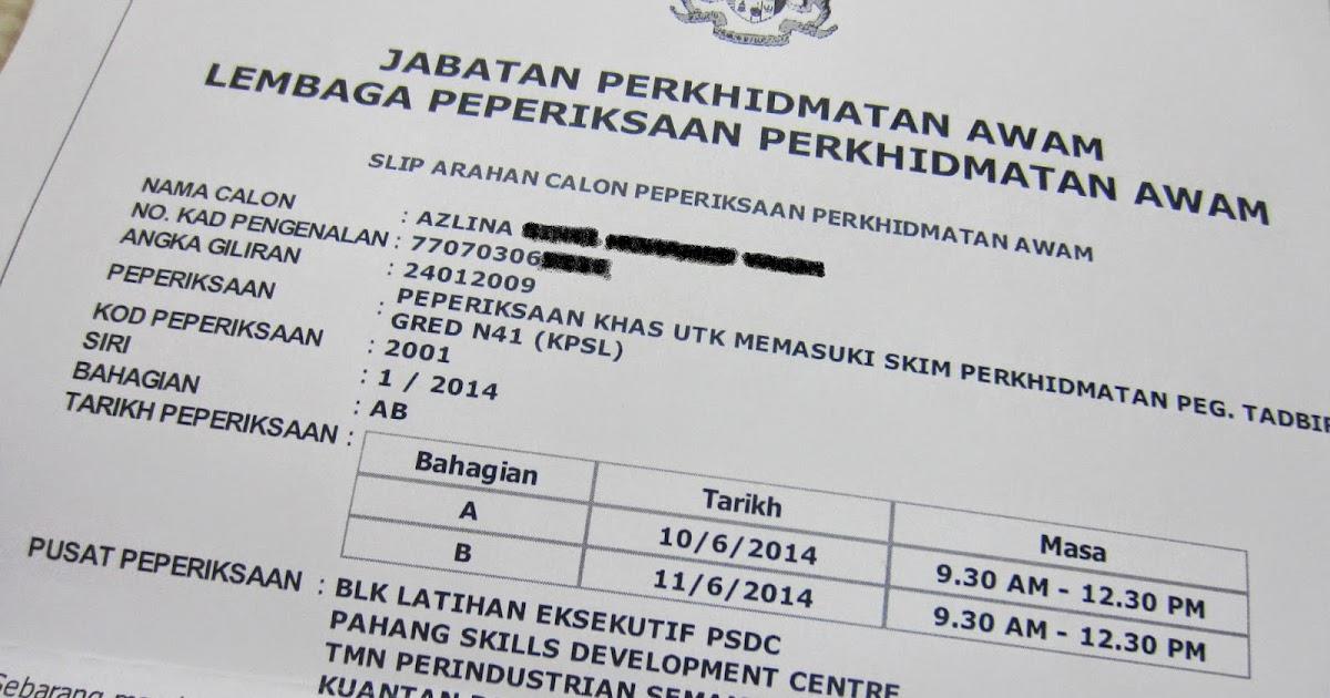 Mehlah Baca Blog Kawan Peperiksaan Khas Untuk Memasuki Skim Perkhidmatan Pegawai Tadbir Gred N41 Kpsl