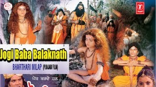 Jogi Baba Balaknath Punjabi Movie Watch Online