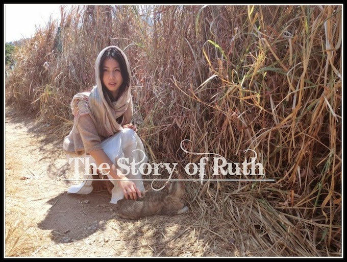 Tania Touch: The Story of Ruth (Part 1)