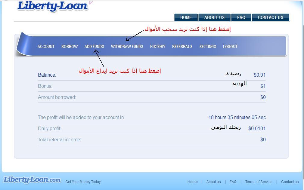 شركة liberty-loan اعلان استثمار هدية سحب 4377414.jpg