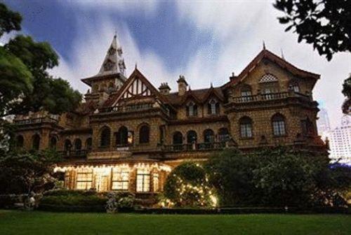 Hengshan Moller Villa Hotel Shanghai