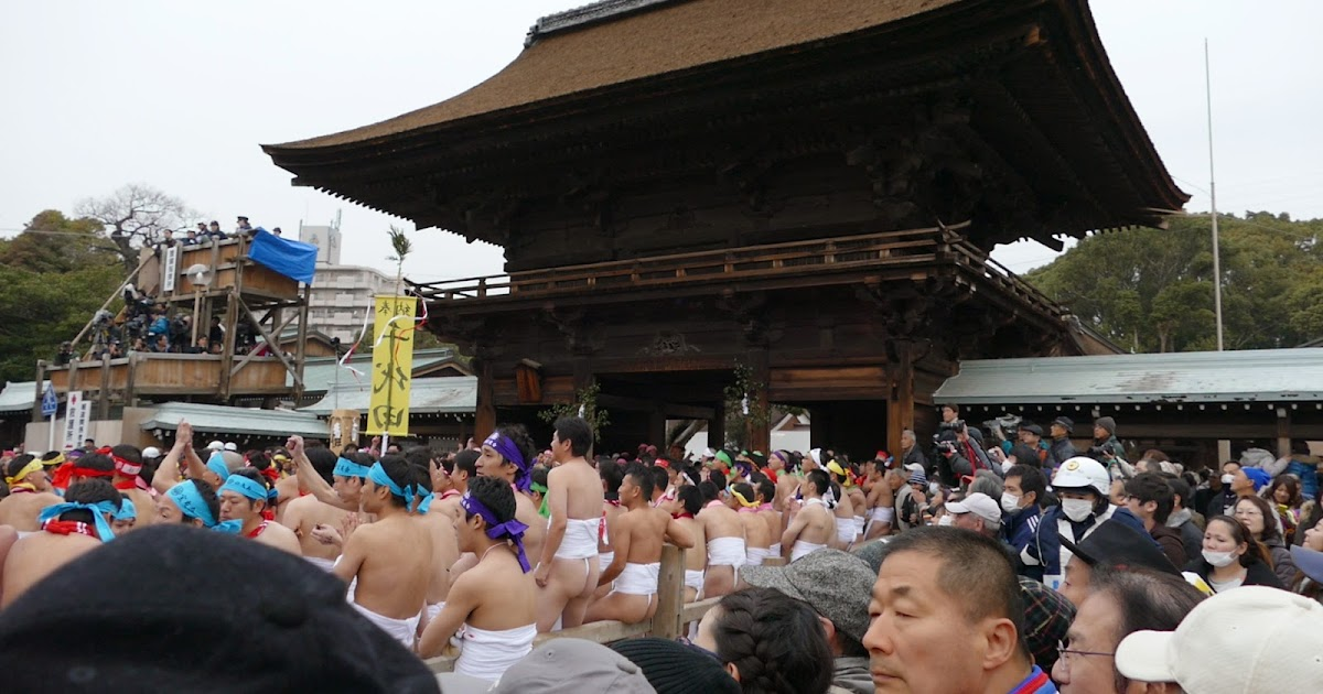 Rachel and Jun: (R) Hadaka Matsuri - Japan's Naked Festival