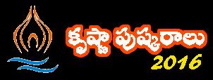 Krishna pushkaram 2016