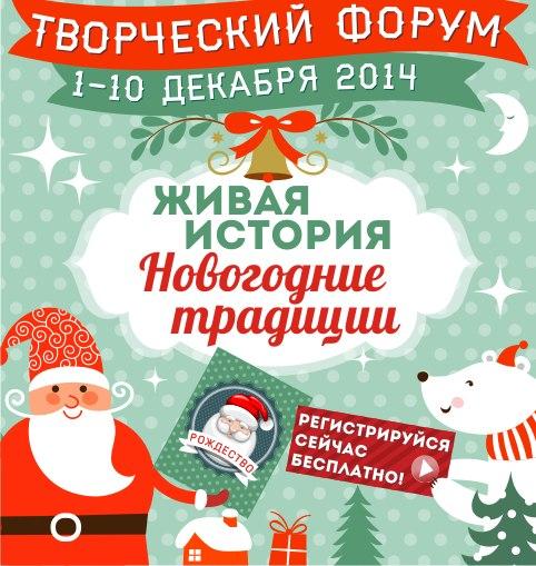 http://uadkk.tmweb.ru/wppage/life-history-dec-2014?utm_source=lh-dec14&utm_medium=blog&utm_campaign=Trinchuk