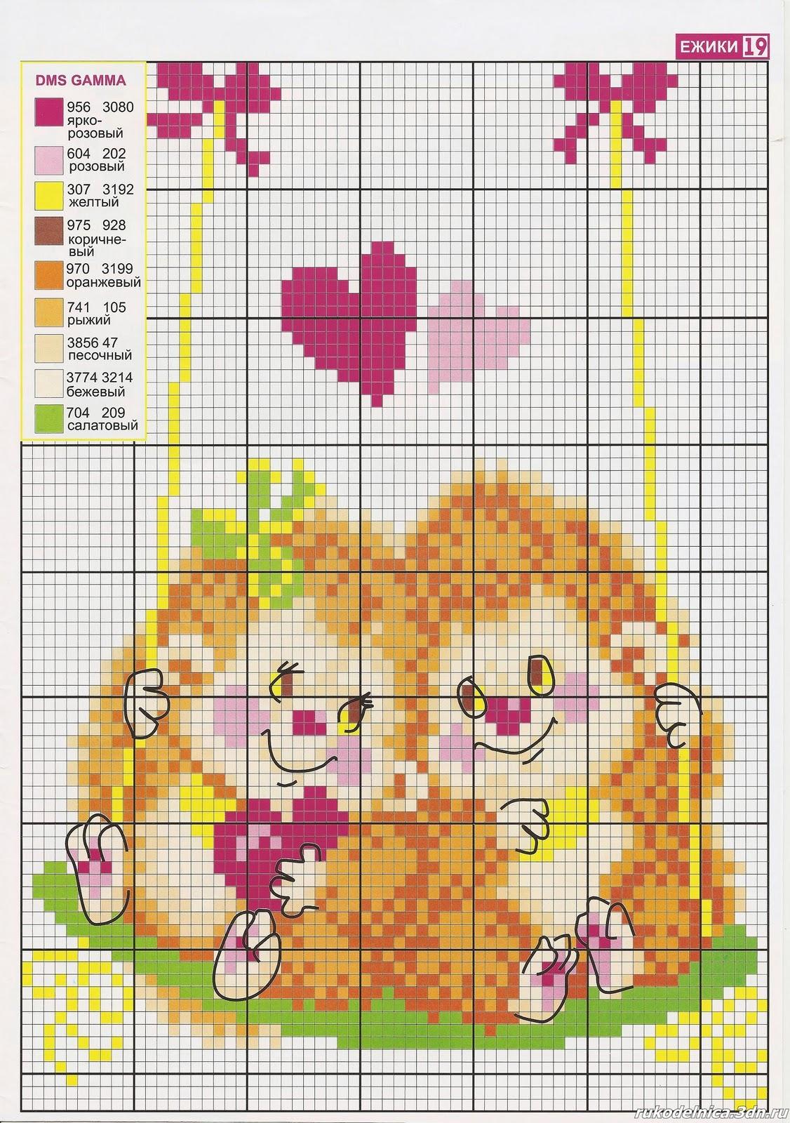 Влюбленные крестиком схема